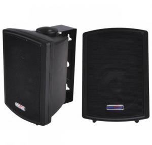 Set boxe audio Dibeisi Q6551, 200W